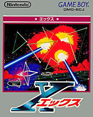 X_Game_Boy_game_cover