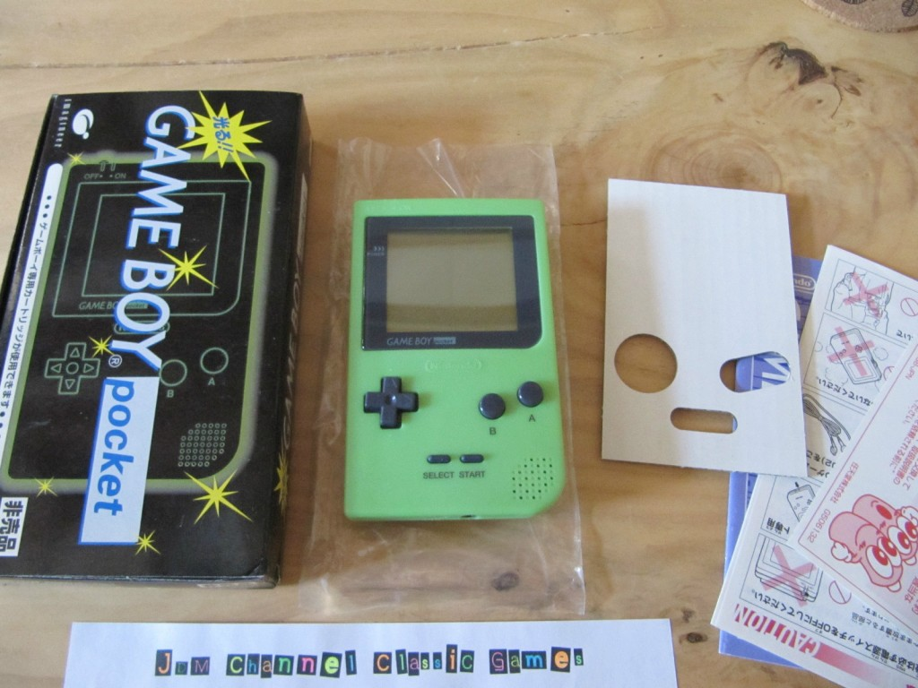 Game-Boy-Pocket-Imagineer-Limited-Glow-in-the-Dark-Edition-Complete